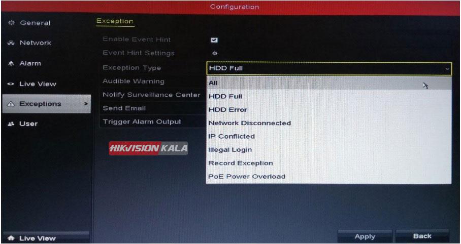 عکس Exception Type گزینه ALLدستگاه هایک ویژن