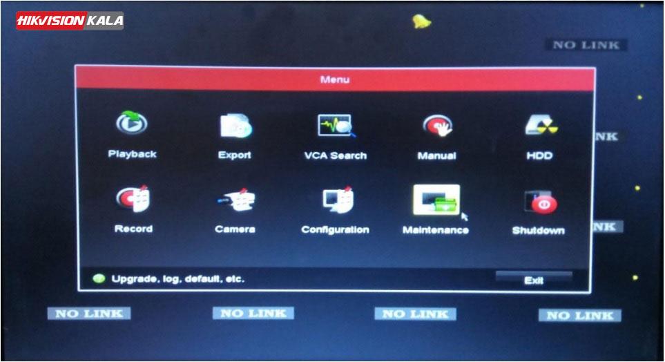 گزینه Maintenance دستگاه هایک ویژن